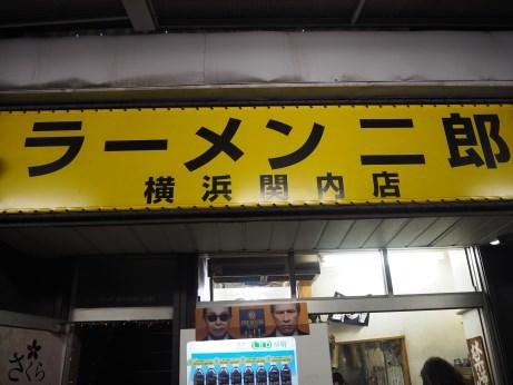 横浜関内_170922