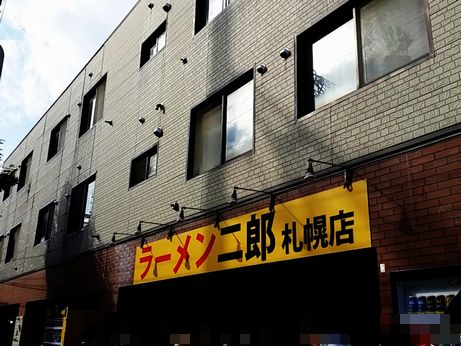 札幌_171014