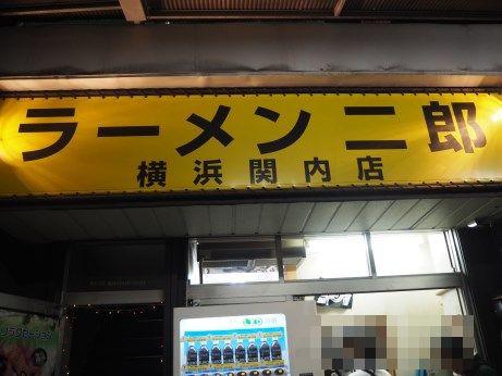 横浜関内_171017