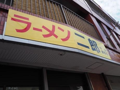 中山駅前_171017