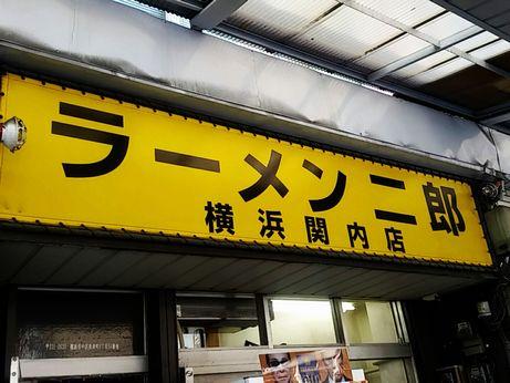 横浜関内_171117
