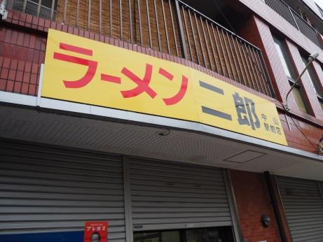 中山駅前_171126