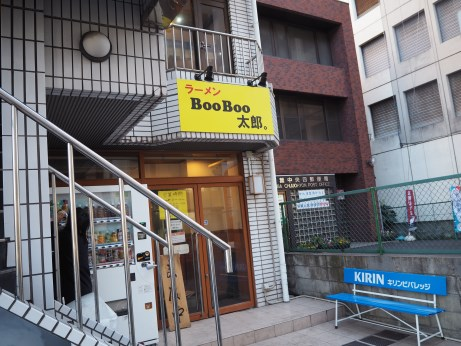 BooBoo太郎_171217