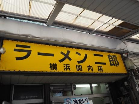 横浜関内_171229