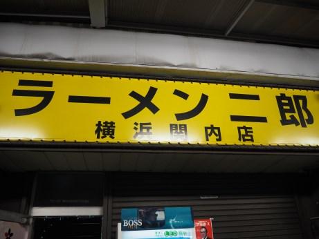 横浜関内_180108