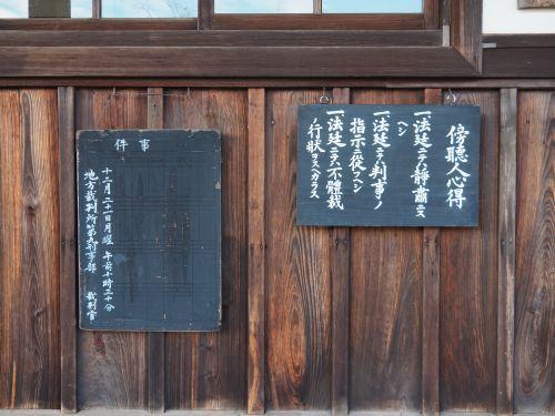 golden-kamui_meijimura-miyazu03.jpg