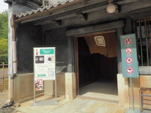 golden-kamui_meijimura-tohmatsu02.jpg