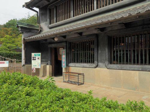 golden-kamui_meijimura-tohmatsu03.jpg