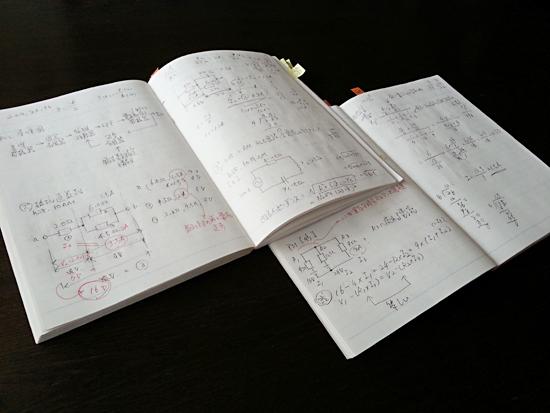 1-note-02.jpg