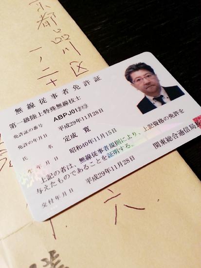 ichiriku_jumen.jpg