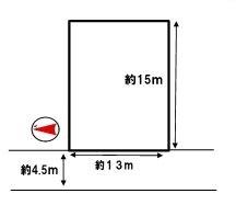 6168万円 売土地 一括