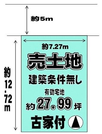 2780 松尾木ノ曽町 92.54 (センチュリー21すまいる)