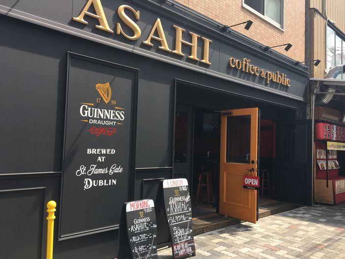 ASAHI coffeepublic