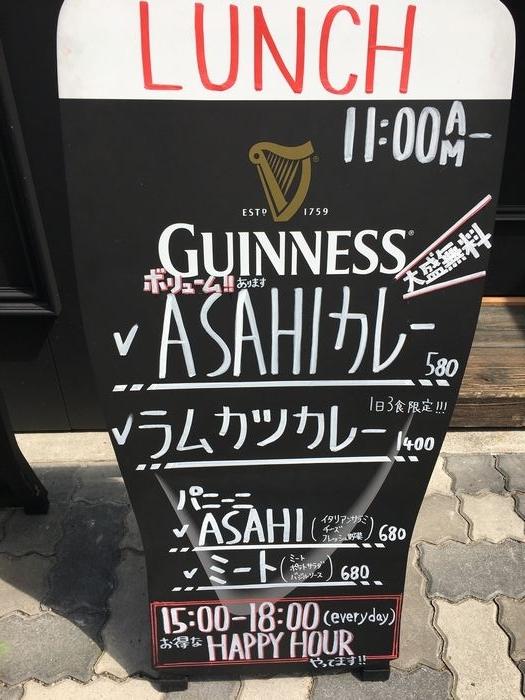 ASAHI coffeepublic2