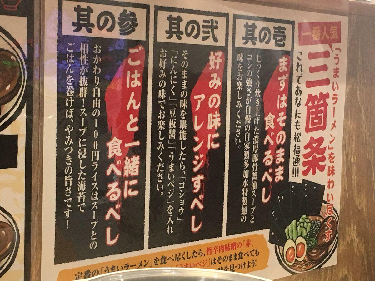 松福ファミリー4