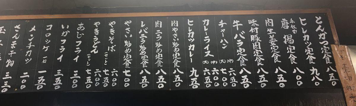 恵比寿こづち9