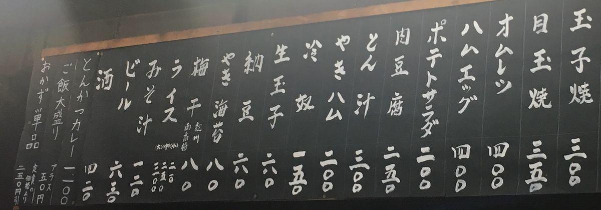 恵比寿こづち10