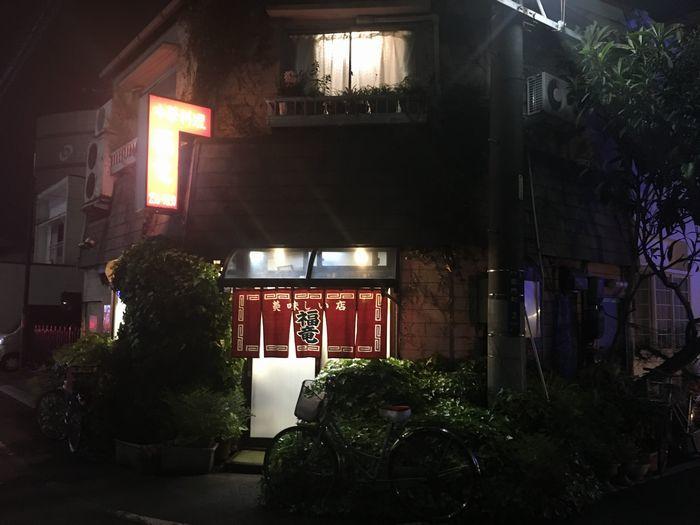 福竜5-1