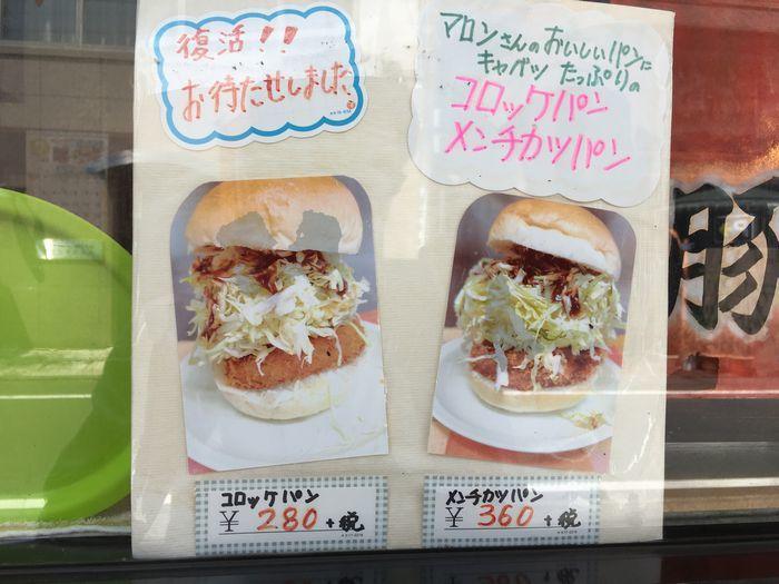 大石精肉店4-2