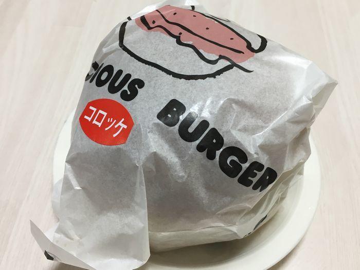 大石精肉店4-5