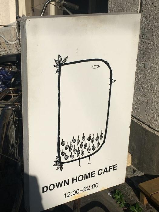 ダウンホームカフェ2