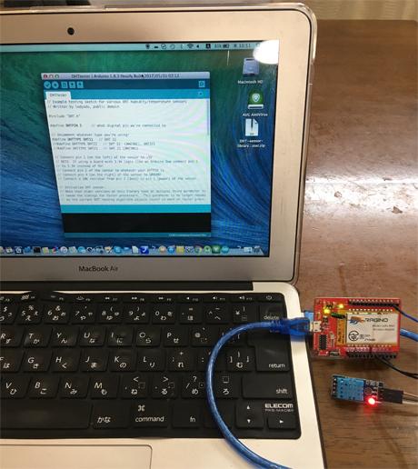 オープンソースが産業に与えるインパクト - Arduino、MQTT, Node RED、LoRa