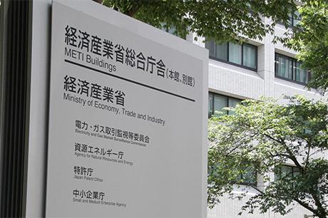経済産業省、15年ぶりIT関連施策の目玉となる「IoT投資減税」実施!