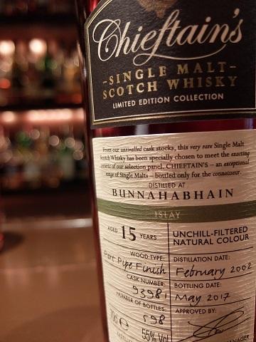 chieftains_bunnahabhain