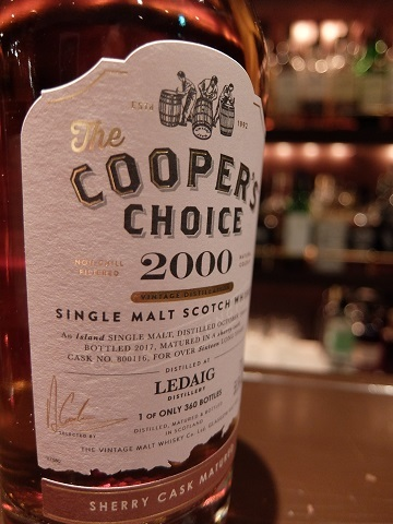 cooperschoice_ledaig