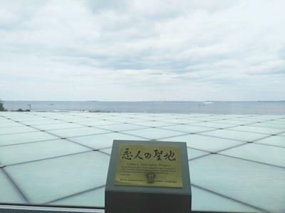 2017-10-05 横須賀美術館からの眺め