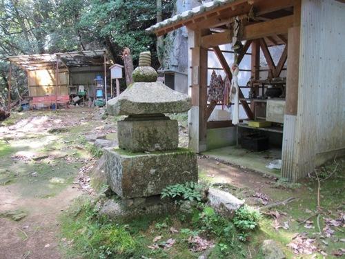 石山笠取 (280)