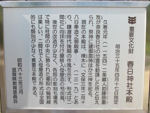石山笠取 (290)