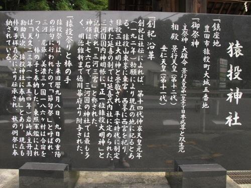 奥三河 (5)