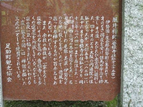 奥三河 (45)