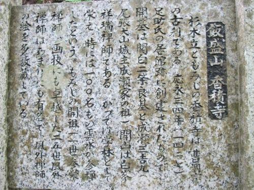 奥三河 (49)
