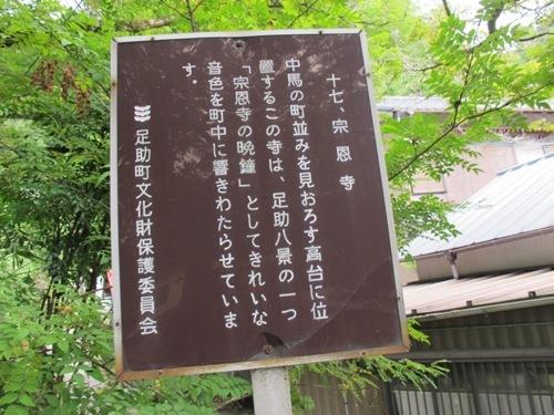 奥三河 (103)