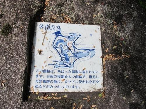 奥三河 (120)