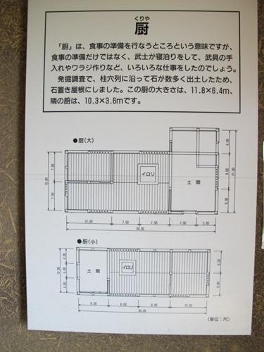 奥三河 (122)