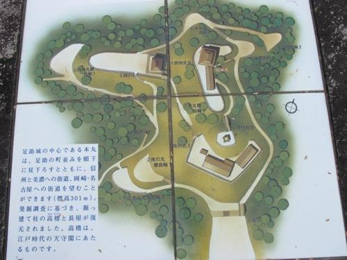 奥三河 (130)
