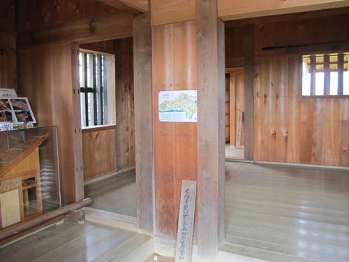 奥三河 (133)