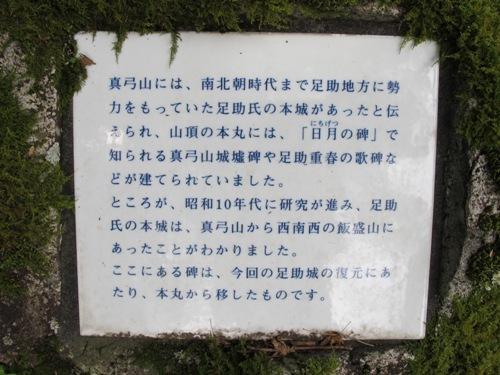 奥三河 (147)