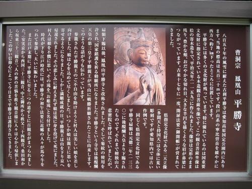奥三河 (148)