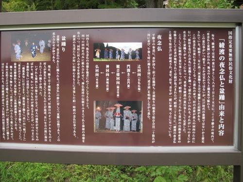 奥三河 (149)