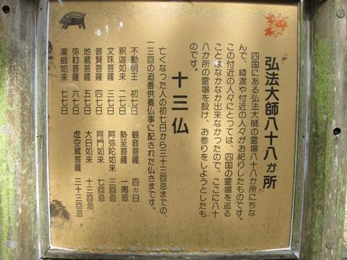 奥三河 (155)