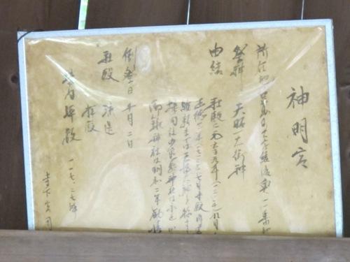 奥三河 (160)