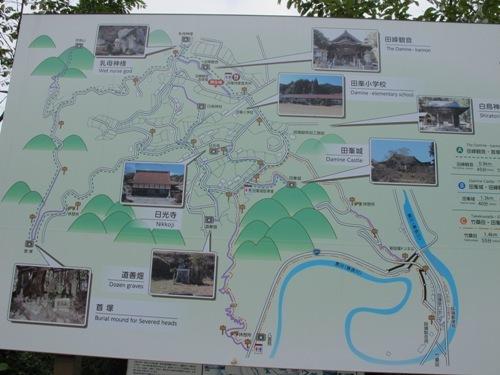 奥三河 (169)
