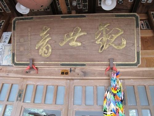 奥三河 (177)