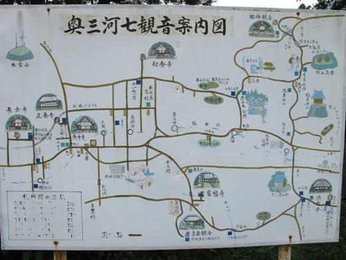 奥三河 (173)