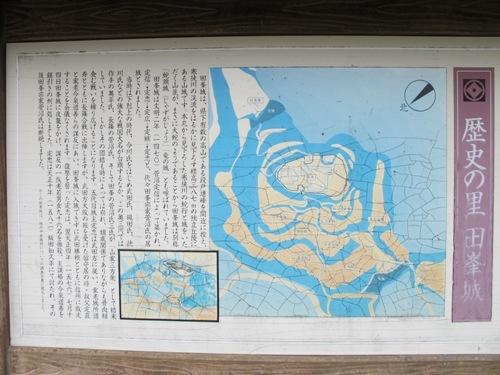 奥三河 (196)