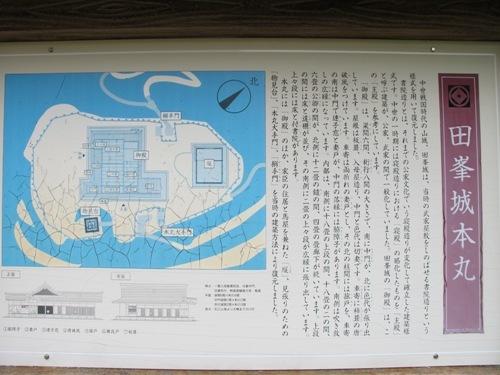 奥三河 (214)